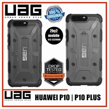 ORIGINAL URBAN ARMOR GEAR UAG HUAWEI P10 / P10 PLUS PLASMA CASE