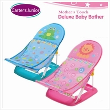 Original Carter's Junior  Deluxe Baby Bather Mother's Touch