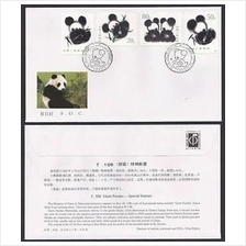 China 1985 T106 Giant Pandas stamp FDC