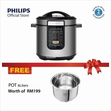 Philips Viva Collection All-In-One Cooker HD2137 *with free Stainless Steel Po