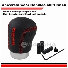 Manual Car Leather Black Universal Shift Knob Car Gear Stick Black 0548