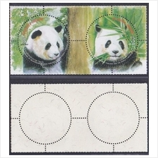 Thailand 2005 Giant Panda 30th Relationship China stamps 2v MNH