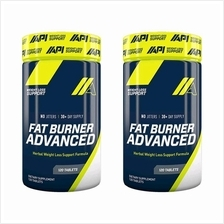 2 units API Fat Burner Advanced 120 Servings - Slimming, Lean Muscle