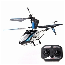 LS 222 3.5 Channel Micro RC Remote Control Helicopter