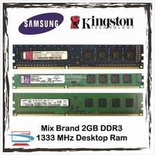 Samsung 2GB DDR3 1600 Mhz PC Desktop Ram PC3-12800U DIMM