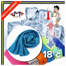 Magic Cooling Towel [Light Blue] Creative Ice Cold Outdoor Sport Exercise Towe