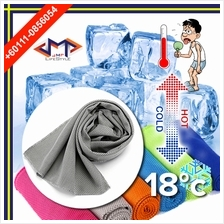Magic Cooling Towel [Light Grey] Creative Ice Cold Outdoor Sport Exercise Towe
