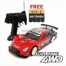 Remote Control Skyline GTR R35 + Free 4pcs Spare Types Drift Car Toy