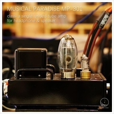 (PM Availability) Musical Paradise MP-301 MK3 Deluxe