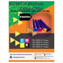 KONICA BIZHUB C654,C754 brand new compatible copier toner cartridge